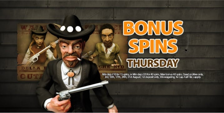 Fika Casino free spins