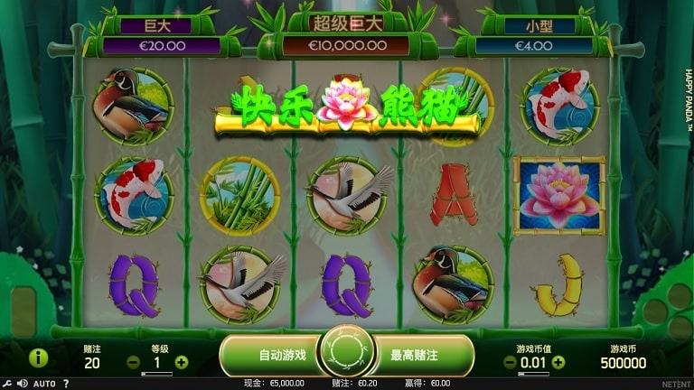 Happy Panda Video Slot - NetEnt